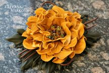 Кожаные цветочки