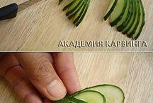 красивая нарезка овощей и фруктов