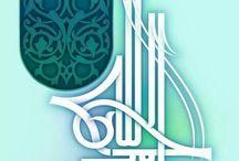 روعة الخط العربي arabic Calligraphy beauty