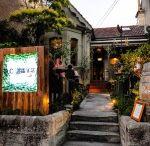 Lifestyle :: Fav Cafes
