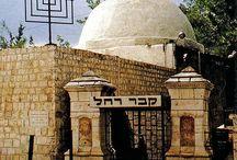 Grób Racheli. IZRAEL. (O Seetheholyland.net, via Flickr)