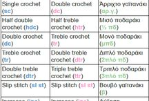 glossary of crochet