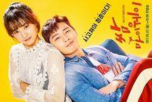 Filme si seriale Koreene