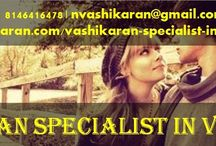 Vashikaran Specialist in Vancouver / Pt. Kanhaiya Lal is the rVashikaran Specialist in Vancouver. With the vashikaran services he can help you out to solve your relationship problems. To know about his services you can make a call at +91 8146416478.