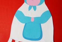 κυρά Σαρακοστή στο νηπιαγωγείο- greek lenten calendar- lady lent