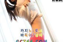 토토안전놀이터추천GCT66。COM메이저급놀이터사다리놀이터안전한메이저급놀이 / 토토안전놀이터추천GCT66。COM메이저급놀이터안전놀이터안전놀이터안전한가족놀이터안전토토놀이터토토놀이터네임드사다리놀이터사설놀이터추천해외안전놀이터해외안전놀이터추천안전사설놀이터추천사다리놀이터안전놀이터추천해외안전놀이터추천안전메이저놀이터추천사이트안전메이저놀이터추천놀이터추천좀안전놀이터안전한놀이터추천안전사설놀이터추천사이트토토안전놀이터추천안전메이저놀이터추천
