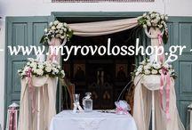 Στολισμός Γάμου και Διακοσμηση, wedding decoration / οργάνωση και διακοσμηση γαμου, εκκλησια δεξιωση, στολισμος εκκλησιας, στολισμος δεξιωσης, νυφικες ανθοδεσμες, λαμπαδες γαμου,mpomponieres,gamos,diakosmisi,stolismos ekklisias,προσκλητηρια,μπομπονιερες,στεφανα,ειδη βαπτισης,βαπτιστικα ρουχα, βαπτιστικα,βαπτιση,οργανωση βαπτισης,διακοσμηση βαπτισης,νεονατο,vanessa cardui,neonato,mpomponieres,μπομπονιερες,προσκλητηρια,σετ βαπτισης,λαδοπανα,λαδοσετ,baptisi,vaptisi