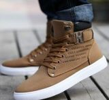 Crazy Shoe World