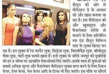 Coverage of Silverine Spa & Salon in Samachar Jagat of Valantine Bash.