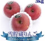 apple / 気になる りんごリスト