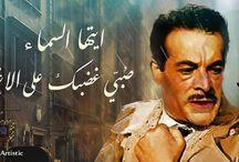Arabic Movies Quotes
