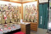 MIT12月親子代々 / 東京の技と味の歴史は、親子代々受け継がれていく。