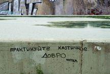Street art - tags / sentences