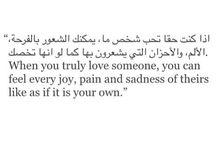 Arabische sprüche