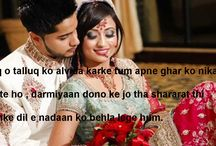 good morning hindi shayari photo,