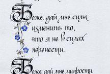 Я очень люблю русский язык