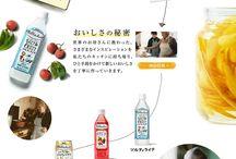 Web 日本