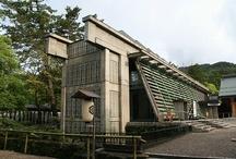 菊竹清訓 / 出雲大社庁の舎