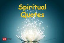 Spiritual Thoughts In Hindi Language