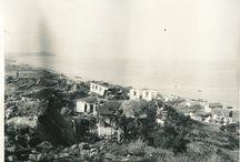 Ierissos: Past and present