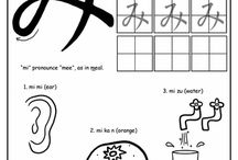 Alfabeto Hiragana