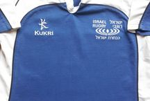 Classic Israel Rugby Shirts / Vintage authentic Israel rugby shirts from the past 30 years. Legendary seasons and memorable moments of yesteryear. 100's of classic jerseys in store. Worldwide Shipping   Free UK Delivery