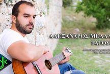 New promo song... Αλέξανδρος Μελλαχ - Τατουάζ