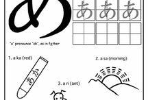 Japonês vamos aprender