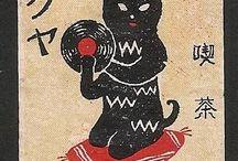 Old Japanese Matchbox Labels