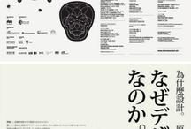 Flyer / Layout / Design / Magazine