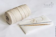 Carpette au crochet