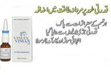 Vimax Oil Price In Pakistan Online Shop Call 03168086016 Visit Www.Shoppakistan.Pk