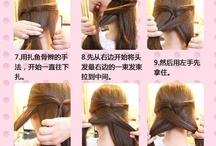 non-Julie hair styles