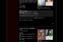 Japanese Anime Sites
