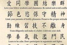 Martial Disciplines