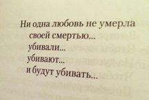 то, что можно посмотреть)