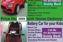 toys mart / Battery Car for your loving Kids