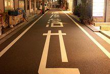 Place: Japan