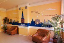 school walls decor / School walls decor. Wall mural&