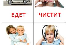 поделки / да