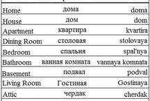 Pусский Язык (Russkiy Yazik) - Russian