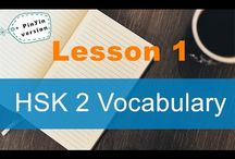 HSK 2 Vocabulary - Basic 300 Chinese words / More lessons like this: https://goo.gl/3X6eQx