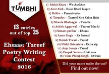 Tumbhi - Contests / Get to know about every contest organized by Tumbhi