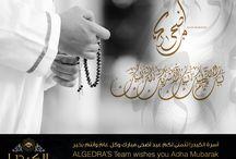 ALGEDRA'S Team wishes You All! / ALGEDRA'S Team wishes you Adha Mubarak  Algedra Interior Design 800 ALGEDRA 800 2543372 www.algedra.ae