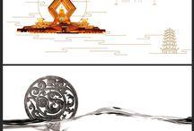MIMC Design brochure  inspiration