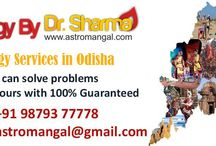 best Astrologer in Odisha / Astrologer Dr. Sharma is a renowned expert in this field His is the famous astrologer in Odisha. Guaranteed astrology solution here, Contact now +91 9879377778