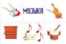 Hudba, hudobné nástroje