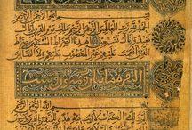 Arabic old manuscripts