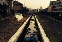 汚い小川 / 汚い小川