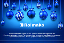 Rolmako - Christmas 2018 / We wish you a warm and cheerful Christmas as well as every success in the implementation of professional and private plans in 2018